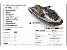 Jetski Seadoo GTX 300 2020