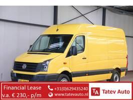 closed lcv Volkswagen Crafter 35 2.0 TDI L2H2 DHL MET SCHAPPEN ACHTERUITRIJCAMERA 2015