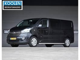 closed lcv Opel Vivaro 1.6 CDTI L2H1 DC Sport EcoFlex 2015