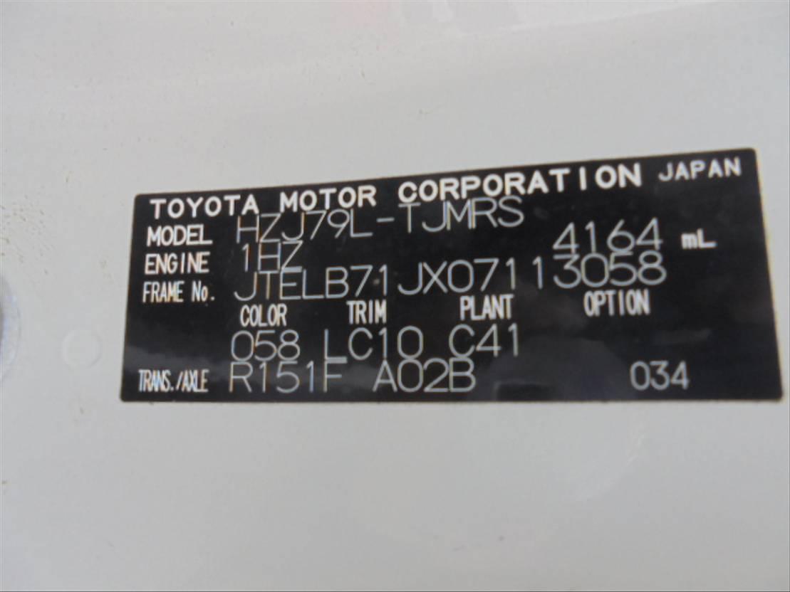 pickup passenger car Toyota Land Cruiser 4x4 PICK UP 2014