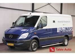 closed lcv Mercedes-Benz 513CDI geldwagen gepantserd Cash In Transit Armored Vehicle Money Truck 2011